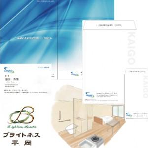 CIデザイン、施設デザイン