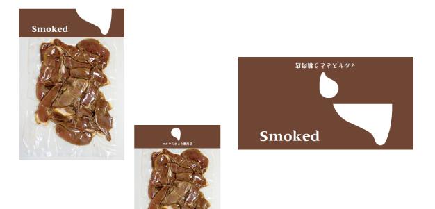 商品ブランドロゴ、パッケージデザイン