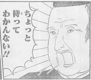 gazou_0044